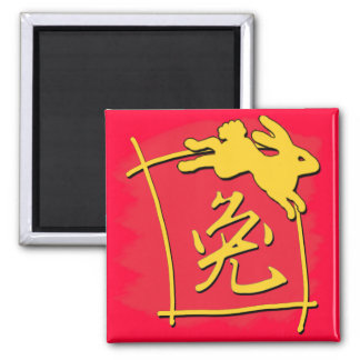 Chinese Calligraphy Year of the Rabbit Gifts 2 Inch Square Magnet