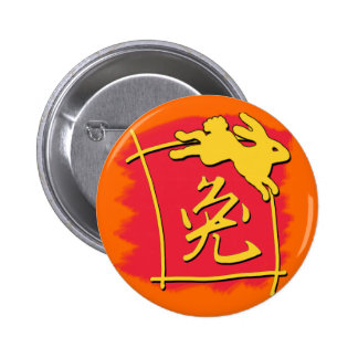 Chinese Calligraphy Year of the Rabbit Gifts Pin