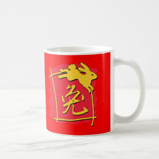 Chinese Calligraphy Year of the Rabbit Gifts Coffee Mug