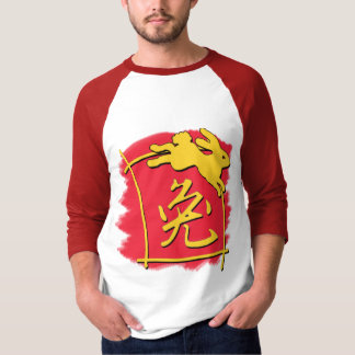 Chinese Calligraphy Year of the Rabbit Gifts T-Shirt