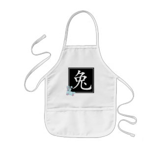 Chinese Calligraphy Year of The Rabbit Kids' Apron