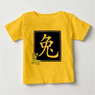 Chinese Calligraphy Year of The Rabbit T-Shirt