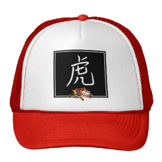 Chinese Calligraphy Year of The Tiger Trucker Hat