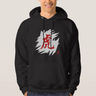 Chinese Calligraphy Zodiac Tiger Black Pullover