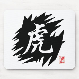 Chinese Calligraphy Zodiac Tiger Mouse Pad