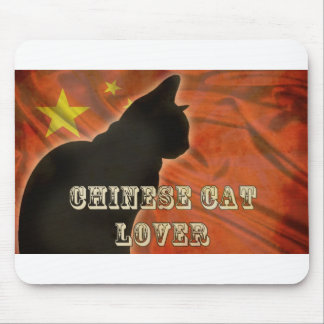 CHINESE CAT LOVER MOUSE PAD