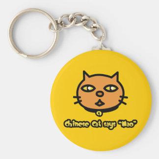 Chinese Cat Says 'Mao' Basic Round Button Keychain