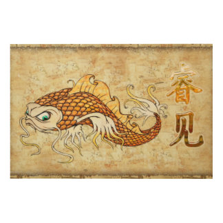 Chinese Catfish KNOWLEDGE Traditional Wood Print