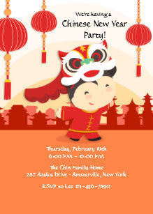 chinese celebration invitation