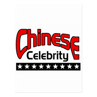 Chinese Celebrity Postcard