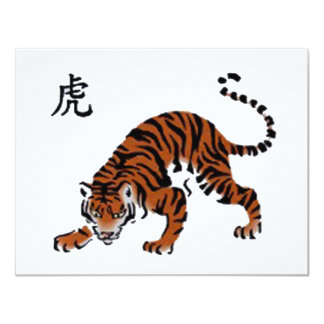 "Chinese Character American Meaning ""Tiger"" 4.25x5.5 Paper Invitation Card"