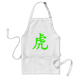"Chinese Character American Meaning ""Tiger"" Adult Apron"