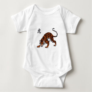 """Chinese Character American Meaning """"Tiger"""" Baby Bodysuit"""