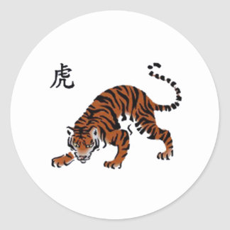 """Chinese Character American Meaning """"Tiger"""" Classic Round Sticker"""