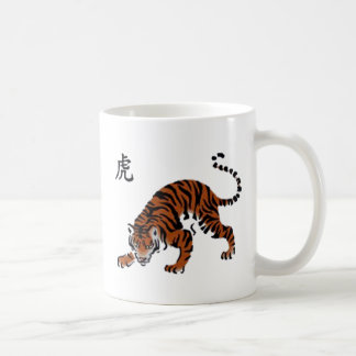"""Chinese Character American Meaning """"Tiger"""" Coffee Mug"""