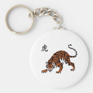 """Chinese Character American Meaning """"Tiger"""" Basic Round Button Keychain"""