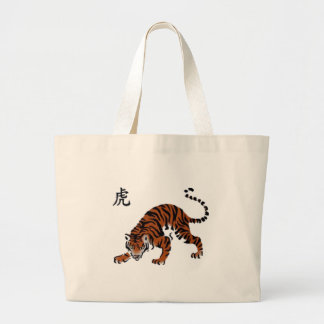 """Chinese Character American Meaning """"Tiger"""" Large Tote Bag"""