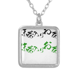 Chinese character art powdered tea entering tea silver plated necklace