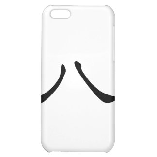 Chinese Character : ba, Meaning: eight number iPhone 5C Covers