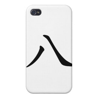 Chinese Character : ba, Meaning: eight number iPhone 4 Cases