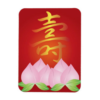 Chinese Character Calligraphy Longevity with Pink  Rectangular Photo Magnet