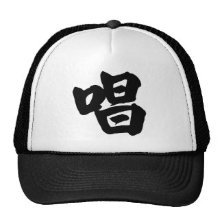 Chinese Character : chang, Meaning: sing, chant Hat