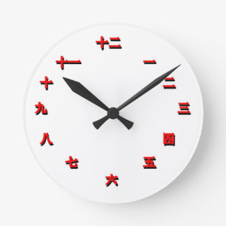 Chinese Character Clock Red