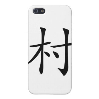 Chinese Character cun Meaning village iPhone 5 Cases