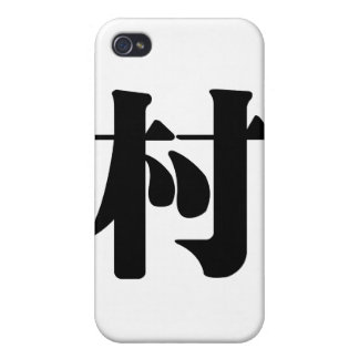 Chinese Character cun Meaning village Cases For iPhone 4