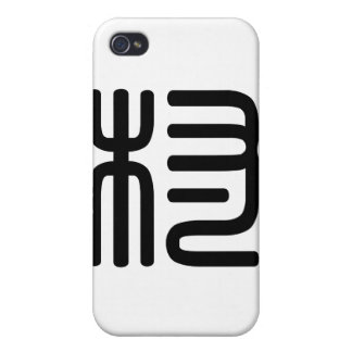 Chinese Character cun Meaning village Case For iPhone 4