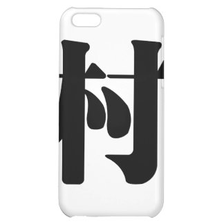 Chinese Character cun Meaning village iPhone 5C Covers