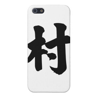Chinese Character cun Meaning village iPhone 5 Cover