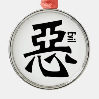 "Chinese character ""evil"" premium round ornament"
