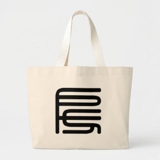 Chinese Character : fang, Meaning: house, building Canvas Bag