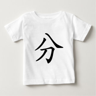 Chinese Character : fen, Meaning: separate, cent Tshirts