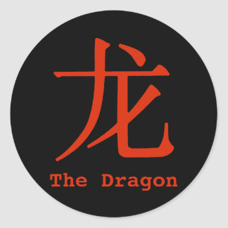 Chinese Character for Dragon Classic Round Sticker
