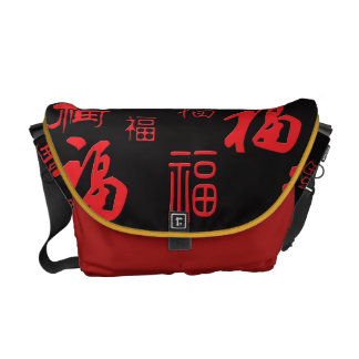 Chinese Character for Fortune_black Messenger Bag