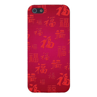 Chinese Character for Fortune iPhone 5/5S Case Covers For iPhone 5