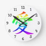Chinese Character for Love Wallclock