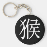 Chinese Character for Monkey Keychain