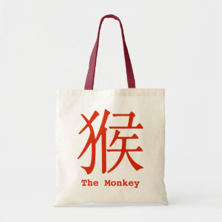 Chinese Character for Monkey Tote Bag
