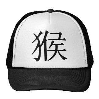Chinese Character for Monkey Trucker Hat