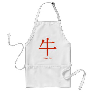 Chinese Character for Ox Adult Apron