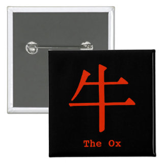 Chinese Character for Ox 2 Inch Square Button