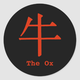 Chinese Character for Ox Classic Round Sticker