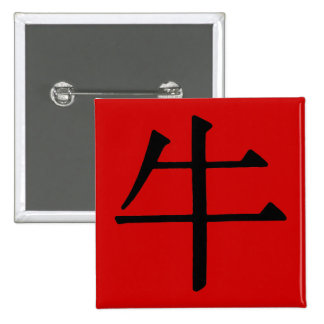 Chinese Character for Ox Pinback Button