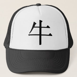 Chinese Character for Ox Trucker Hat
