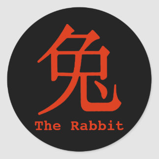 Chinese Character for Rabbit Classic Round Sticker