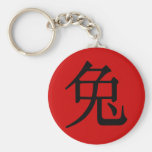Chinese Character for Rabbit Key Chains