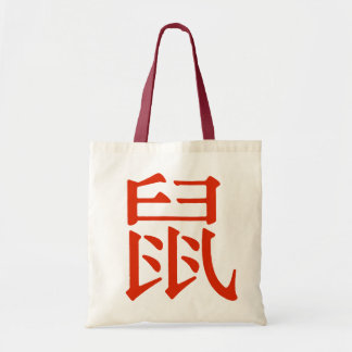 Chinese Character for Rat Tote Bag